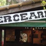 eventos e restaurantes na serra da cantareira mercearia do prosa 53