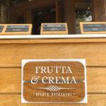 serra da cantareira frutta  crema sorvete gelato 33